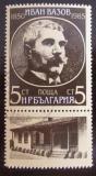 Poštovní známka Bulharsko 1985 Ivan Vazov, básník Mi# 3364