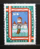 Poštovní známka Rakousko 1982 Weiz, 800. výročí Mi# 1709