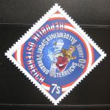 Poštovní známka Rakousko 1999 Federace sportů Mi# 2279