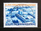 Poštovní známka Rakousko 1981 Výzkumný ústav Mi# 1673