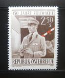 Poštovní známka Rakousko 1980 Celní úřad Mi# 1656