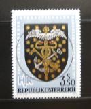 Poštovní známka Rakousko 1971 Obchodní komora Mi# 1358