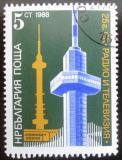 Poštovní známka Bulharsko 1988 Televizní věž Mi# 3712