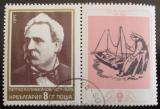 Poštovní známka Bulharsko 1977 Petko R. Slaveikov, básník Mi# 2648