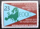 Poštovní známka Bulharsko 1977 Kontrola kvality Mi# 2606