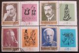 Poštovní známky Bulharsko 1977 Spisovatelé Mi# 2612-15