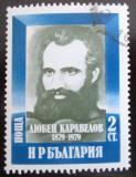 Poštovní známka Bulharsko 1979 Ljuben Karavelov, básník Mi# 2823