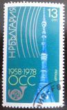 Poštovní známka Bulharsko 1978 Výročí COMECON Mi# 2659