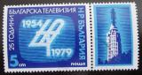 Poštovní známka Bulharsko 1979 Výročí Televize Mi# 2865
