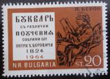 Poštovní známka Bulharsko 1964 Peter Beron Mi# 1455