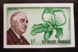 Poštovní známka Rwanda 1970 F. D. Roosevelt neperf. Mi# 425 B