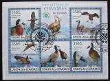 Poštovní známky Komory 2009 Husy Mi# 2357-61 Kat 9€