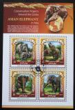 Poštovní známky Maledivy 2015 Sloni Mi# 5901-04 Kat 10€