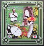 Poštovní známka Mosambik 2001 Pélé Mi# 1886 Kat 13.50€