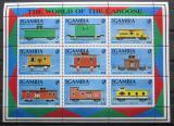 Poštovní známky Gambie 1991 Vagóny Mi# 1228-36