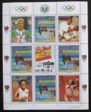 Poštovní známky Paraguay 1991 LOH Barcelona Mi# 4536 Bogen Kat 24€