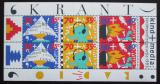 Poštovní známky Nizozemí 1993 Děti a média Mi# Block 39