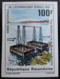Poštovní známka Rwanda 1981 Jezero neperf. Mi# 1158 B Kat 10€