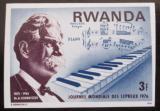 Poštovní známka Rwanda 1976 Albert Schweitzer neperf. Mi# 779 B