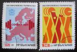 Poštovní známky Bulharsko 1971 MS ve vzpírání Mi# 2094-95