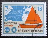 Poštovní známka Bulharsko 1975 Plachetnice Mi# 2430