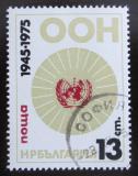 Poštovní známka Bulharsko 1975 OSN, 30. výročí Mi# 2459