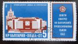 Poštovní známka Bulharsko 1982 Palác kultury Mi# 3083