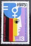 Poštovní známka Bulharsko 1975 Mezinárodní rok žen Mi# 2406