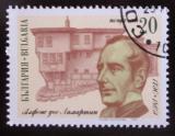 Poštovní známka Bulharsko 1990 Lamartine, básník Mi# 3839