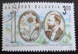 Poštovní známka Bulharsko 1995 Organizovaná turistika Mi# 4174