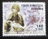 Poštovní známka Řecko 2001 Komise pro uprchlíky Mi# 2064