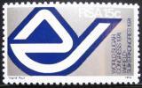 Poštovní známka JAR 1974 Kongres o cukru Mi# 443
