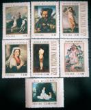 Poštovní známky Polsko 1972 Umění