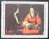 Poštovní známka Francie 1966 Novorozeně, de La Tour Mi# 1552