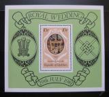 Poštovní známka Maledivy 1981 Královská svatba Mi# Block 74