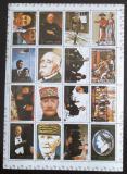 Poštovní známky Adžmán 1973 Slavní muži Mi# 2893-2908