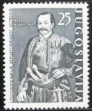 Poštovní známka Jugoslávie 1961 Luka Vukalovic Mi# 970