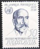 Poštovní známka Jugoslávie 1963 Andrija Mohorovicic Mi# 1033