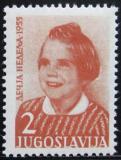 Poštovní známka Jugoslávie 1955 Výplatní, týden dětí Mi# 14