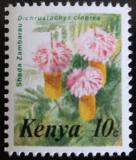 Poštovní známka Keňa 1983 Květiny,ze sešitku Mi# 240