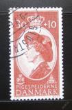 Poštovní známka Dánsko 1960 Královna Ingrid Mi# 387