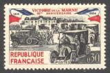 Poštovní známka Francie 1964 Bitva na Marně, 50. výročí Mi# 1489