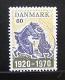 Poštovní známka Dánsko 1970 Unie se Severním Šlesvickem Mi# 497