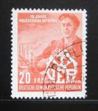 Poštovní známka DDR 1956 Znárodněný průmysl Mi# 527