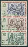 Poštovní známky Čad 1964 UNESCO Mi# 112-14