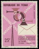 Poštovní známka Čad 1964 Kongres poštovní unie Mi# 124