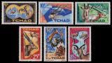 Poštovní známky Čad 1965 Fauna Mi# 129-34 Kat 12€