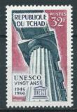 Poštovní známka Čad 1966 UNESCO, 20. výročí Mi# 160
