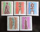 Poštovní známky Čad 1969 Dřevěné panenky Mi# 35-39