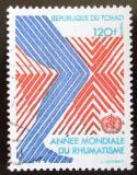 Poštovní známky Čad 1977 Boj proti revmatismu Mi# 809